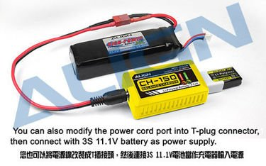 Charger - CH150 Li-Po Charger